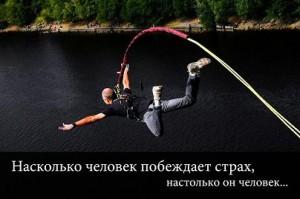 Прыжки с моста в Днепре и запорожье