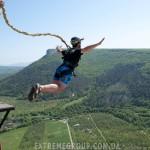 Прыжки в Качи-Кальоне