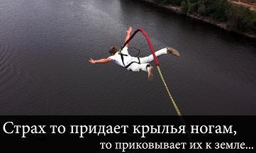 http://vk.com/extremegroup.dnepr